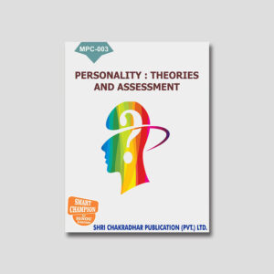 IGNOU MPC 003 Help Book (Personality: Theories And Assessment)