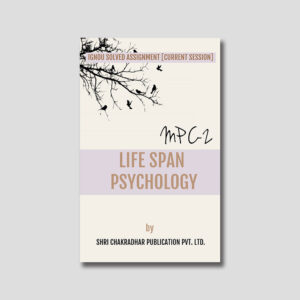 IGNOU MPC 002 Solved Assignment (Life Span Psychology)