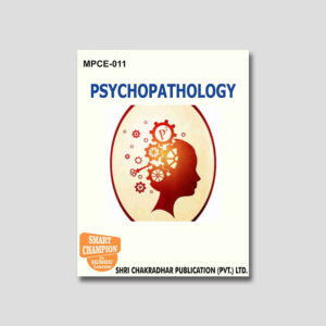 IGNOU MPCE 011 Help Book (Psychopathology)