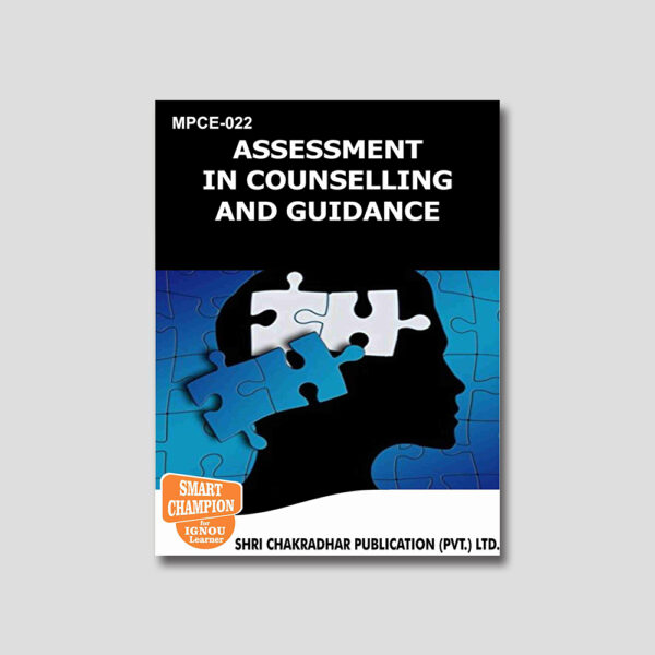 IGNOU MPCE 022 Help Book (Assessment in Counseling and Guidance)